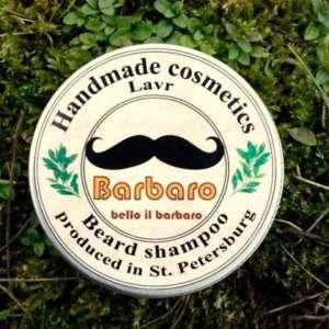 barbaro_beard_shampoo_lavr