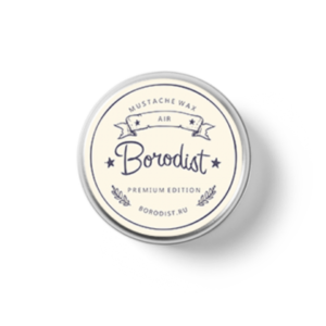 borodist-premium-wax-air