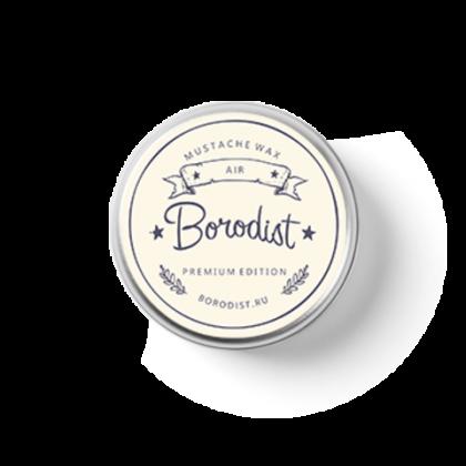 borodist-premium-wax-air